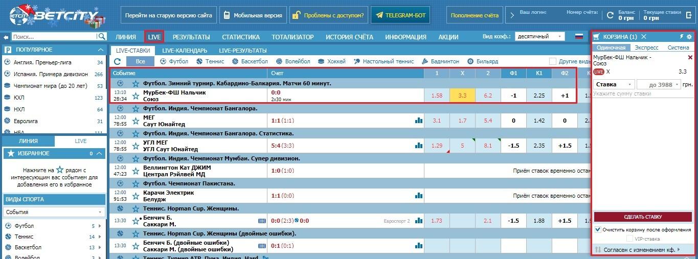 Пакетная ставка в бетсити [PUNIQRANDLINE-(au-dating-names.txt) 46