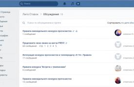 ligastavok отзывы БК